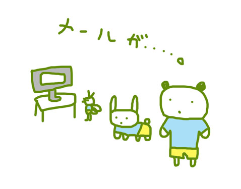 f:id:mitiyoblog:20151204202049j:image