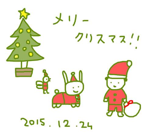f:id:mitiyoblog:20151224211415j:image