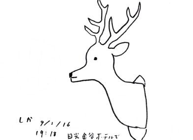 f:id:mitiyoblog:20160110172319j:image