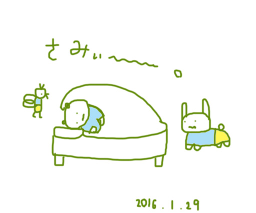 f:id:mitiyoblog:20160129173931j:image