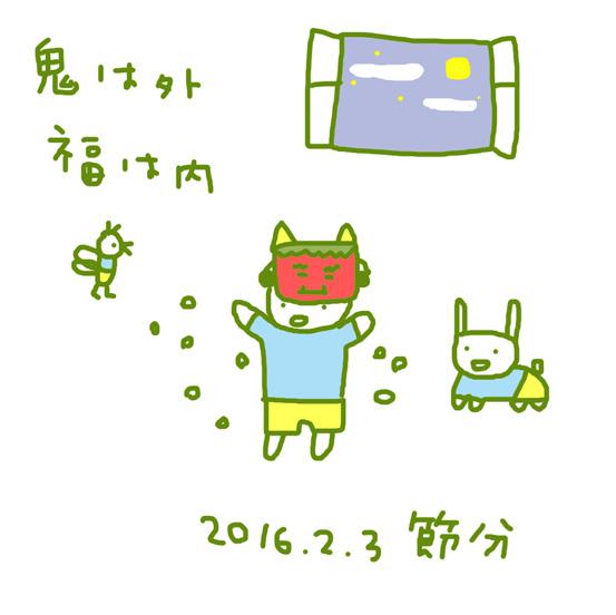 f:id:mitiyoblog:20160203200417j:image