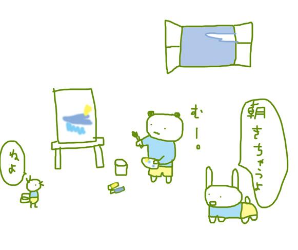 f:id:mitiyoblog:20160305155920j:image