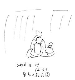 f:id:mitiyoblog:20160321173830j:image