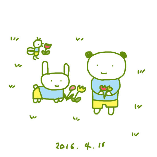f:id:mitiyoblog:20160416213429j:image