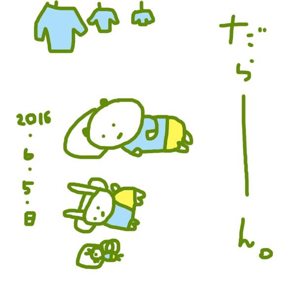f:id:mitiyoblog:20160605151918j:image