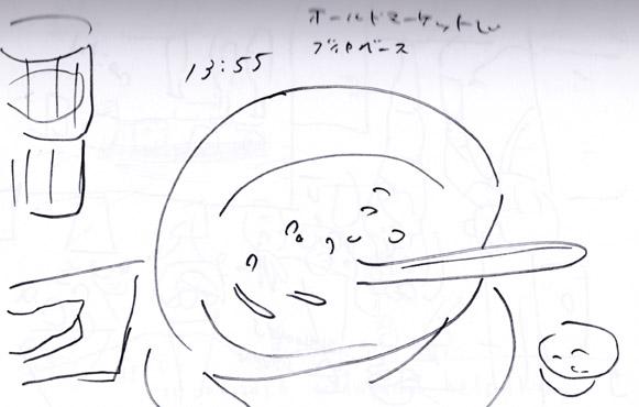 f:id:mitiyoblog:20160720231511j:image