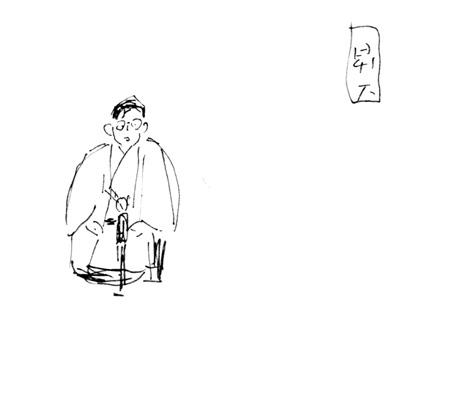 f:id:mitiyoblog:20160817143117j:image