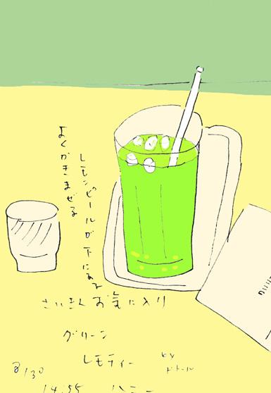 f:id:mitiyoblog:20160901092327j:image