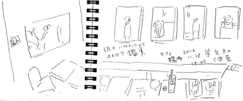 f:id:mitiyoblog:20161118201519j:image