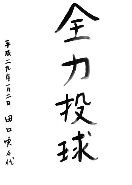 f:id:mitiyoblog:20170102202808j:image