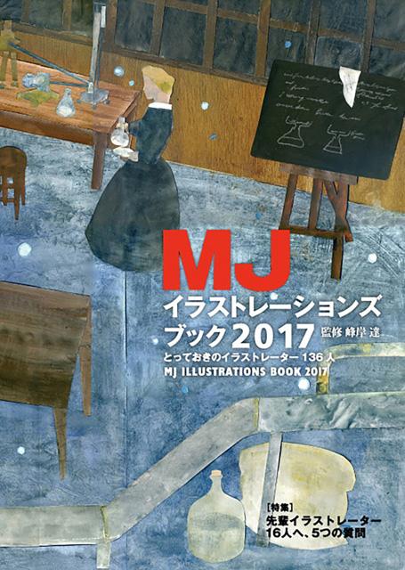 f:id:mitiyoblog:20170113154009j:image