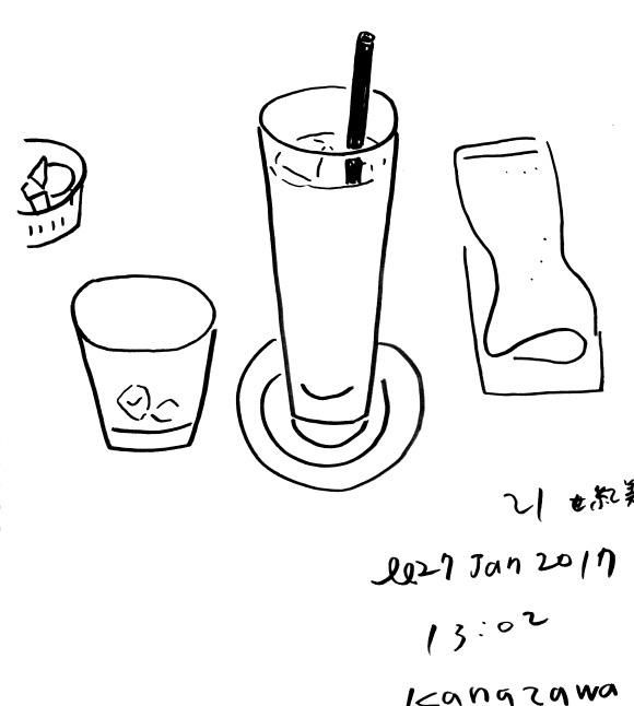 f:id:mitiyoblog:20170129205624j:image