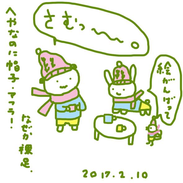 f:id:mitiyoblog:20170210173807j:image