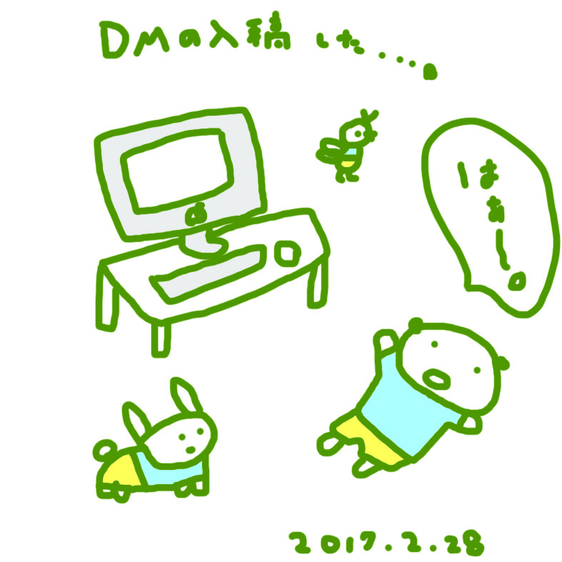 f:id:mitiyoblog:20170228193148j:image
