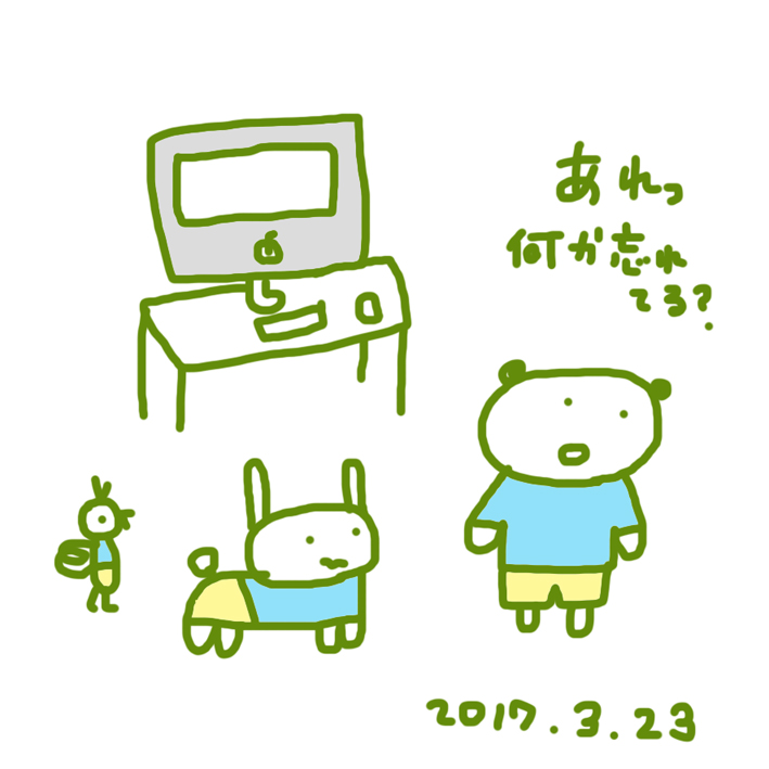 f:id:mitiyoblog:20170323173255j:image