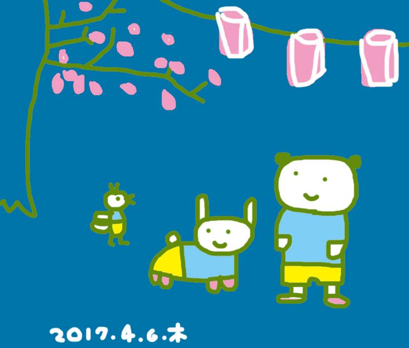 f:id:mitiyoblog:20170406223226j:image