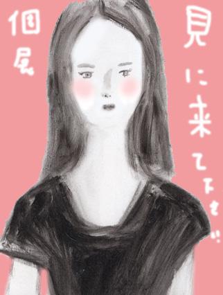 f:id:mitiyoblog:20170412184301j:image