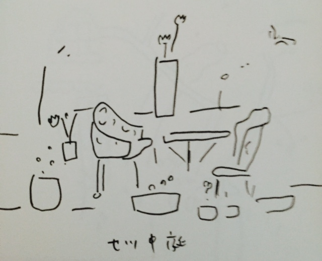 f:id:mitiyoblog:20170422160937j:image