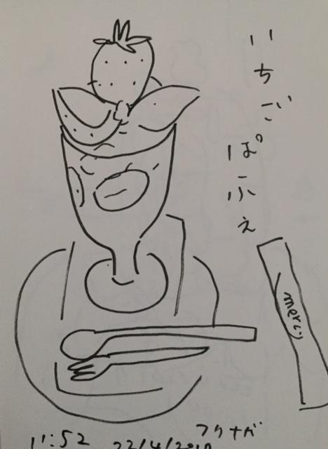 f:id:mitiyoblog:20170422160944j:image