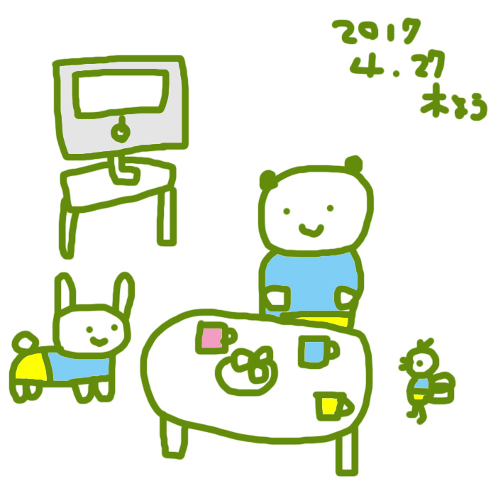 f:id:mitiyoblog:20170427173644j:image