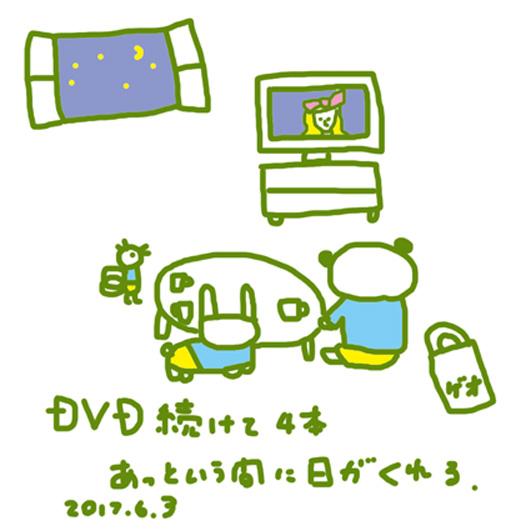 f:id:mitiyoblog:20170603221746j:image
