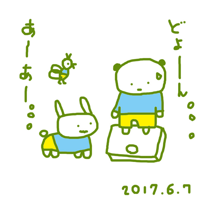 f:id:mitiyoblog:20170607205125j:image