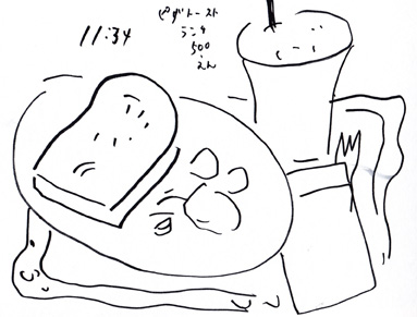 f:id:mitiyoblog:20170627171804j:image