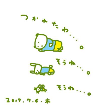 f:id:mitiyoblog:20170706203958j:image