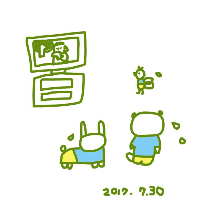 f:id:mitiyoblog:20170731155603j:image