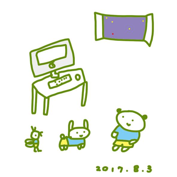 f:id:mitiyoblog:20170803213503j:image