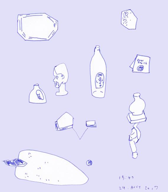 f:id:mitiyoblog:20170829203003j:image