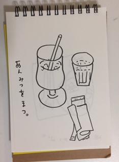 f:id:mitiyoblog:20170909173831j:image