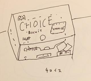 f:id:mitiyoblog:20171202184528j:image