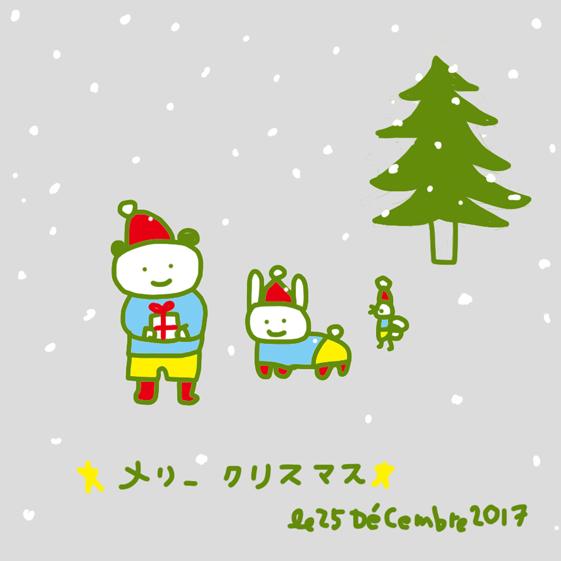 f:id:mitiyoblog:20171225194847j:image