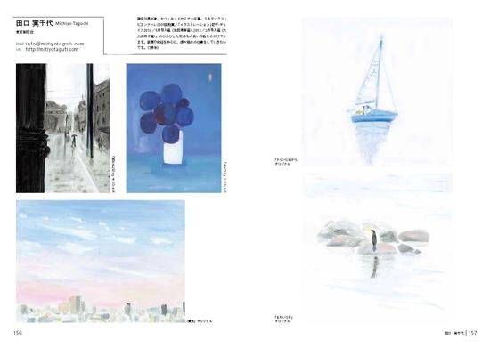 f:id:mitiyoblog:20180105223445j:image