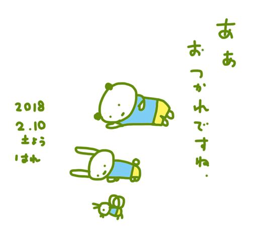 20180210213615