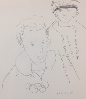 f:id:mitiyoblog:20180215183427j:image