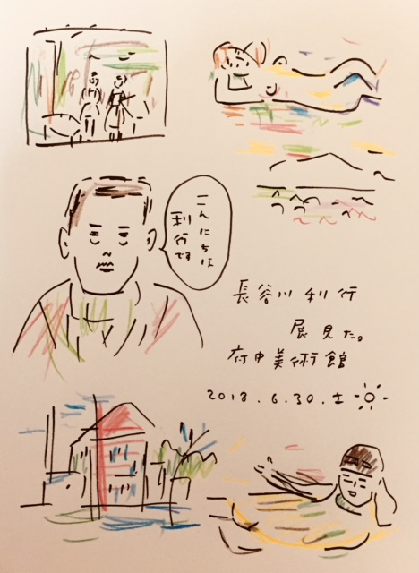 f:id:mitiyoblog:20180630203809j:image