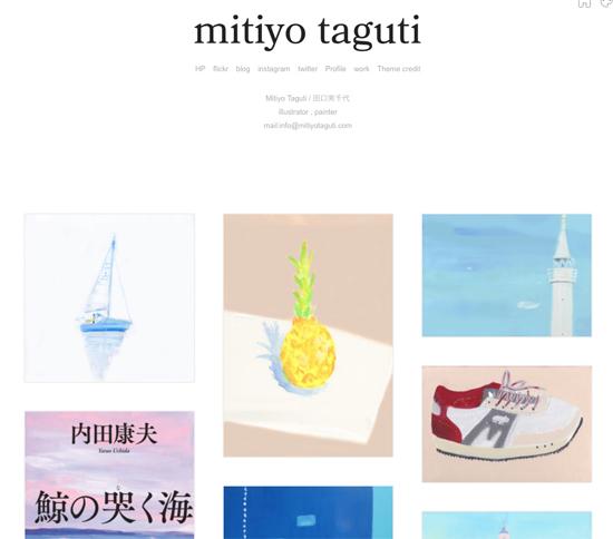 f:id:mitiyoblog:20180715222054j:image