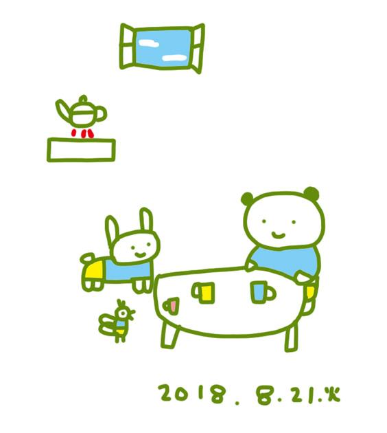 f:id:mitiyoblog:20180821190858j:image