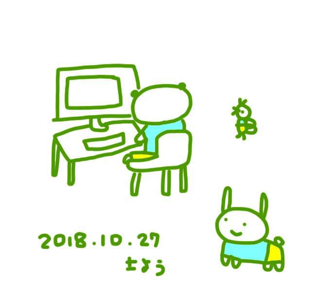 f:id:mitiyoblog:20181027171656j:image