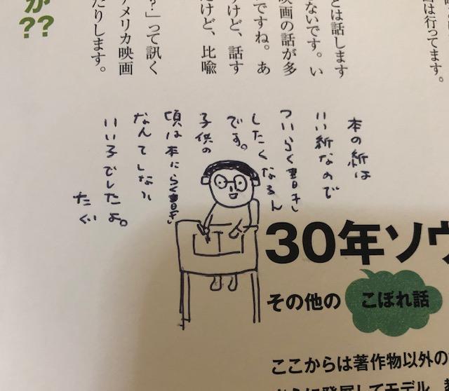 f:id:mitiyoblog:20181201185453j:image