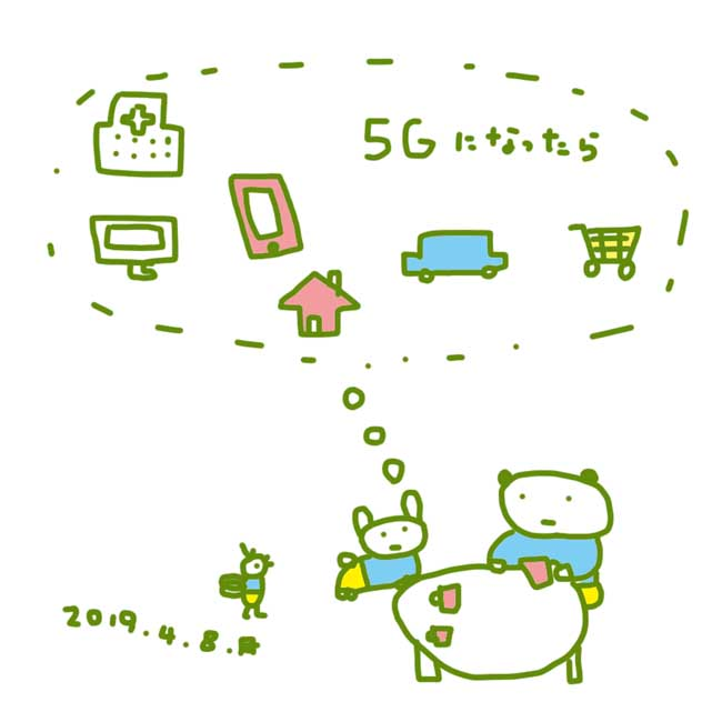 f:id:mitiyoblog:20190408191415j:plain