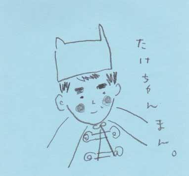 f:id:mitiyoblog:20190410174853j:plain