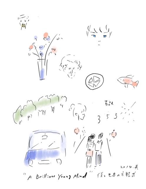 f:id:mitiyoblog:20190910145657j:plain