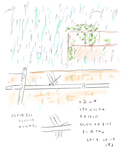 f:id:mitiyoblog:20191012121224j:plain