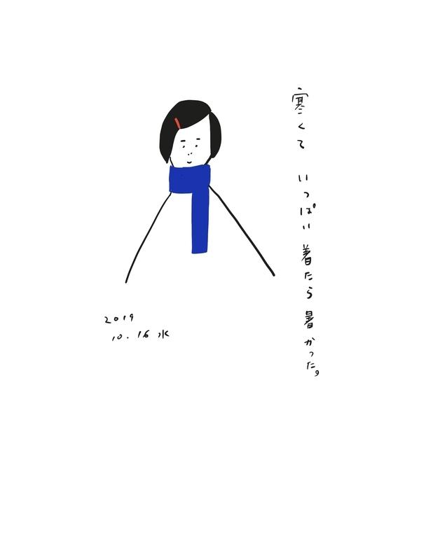 f:id:mitiyoblog:20191016140139j:plain