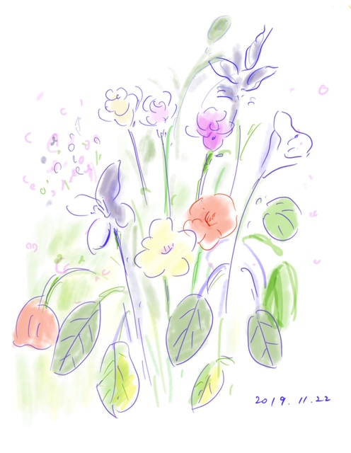 f:id:mitiyoblog:20191122203301j:plain