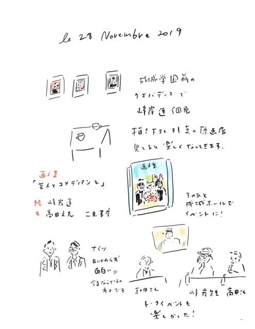 f:id:mitiyoblog:20191128231909j:plain