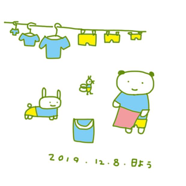 f:id:mitiyoblog:20191208153329j:plain